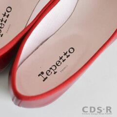 repetto(レペット)BallerinaBrigitteパテントレザーポインテッドバレエシューズ(V1556V/1556/76)_dp10