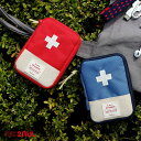 2nul First-Aid Pouch 救急ポーチ 薬ポー...