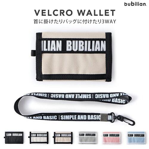 sale retailer f79c5 2e8f4 三つ折り財布ストラップ付きリュックに装着できる3WAY Bubilian ...
