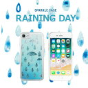 iPhone8 ケース iphone7 ケース icover Sparkle case Raining day iphone8ケース iphone7ケー……