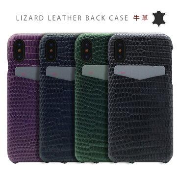 iphoneX ケース SLG Design Lizard Leather Back Case 本革 iphonex ケース iphonex カバー iphoneハードケース スマホケース