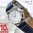 【2000円OFFクーポン】agnesb アニエスベー ソーラー FBSD981 [正規品] レディース 腕時計 時計