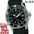 ALBA セイコー アルバ ソーラー 200m防水 AEFD530 [正規品] メンズ 腕時計 時計【あす楽】