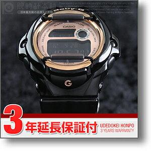 カシオベビーGBG-169G-1DR103552