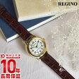 REGUNO シチズン レグノ ソーラー電波 KL4-125-30 [正規品] レディース 腕時計 時計【あす楽】