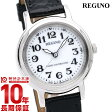 REGUNO シチズン レグノ ソーラー電波 KL4-711-10 [正規品] レディース 腕時計 時計