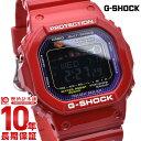 【店内最大ポイント43倍&777円クーポン!26日限定】 カシオ Gショック G-SHOCK G-LIDE 世界6局電波ソーラーウォッチ タイドグラフ&ムーンデータ搭載 GWX-5600C-4JF [正規品] メンズ 腕時計 時計