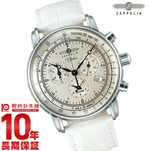 ツェッペリンZEPPELIN号100周年記念モデル76801-WH107232