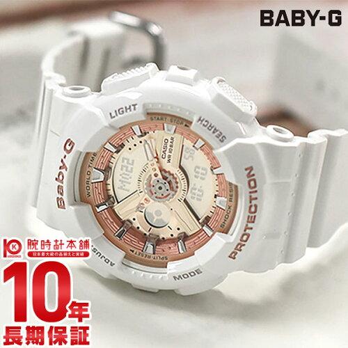 カシオベビーGBA-110-7A1JF108236