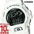 G-SHOCK カシオ Gショック ビッグサイズ・シリーズ GD-X6900FB-7JF [正規品] メンズ 腕時計 時計(予約受付中)