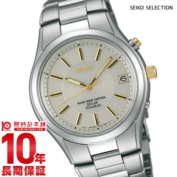 腕時計, メンズ腕時計  SEIKOSELECTION 100m SBTM199 360