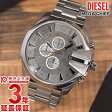 DIESEL [海外輸入品] ディーゼル メガチーフ クロノグラフ DZ4282 メンズ 腕時計 時計