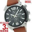 DIESEL [海外輸入品] ディーゼル オーバーフロー クロノグラフ DZ4296 メンズ 腕時計 時計