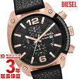 DIESEL [海外輸入品] ディーゼル オーバーフロー DZ4297 メンズ 腕時計 時計