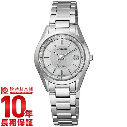 シチズンエクシードES1040-52A111172