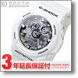 [海外輸入品] G-SHOCK カシオ Gショック Gショック GA-300-7A メンズ 腕時計 時計【あす楽】