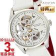 HAMILTON [海外輸入品] ハミルトン ジャズマスター ビューマチックスケルトンレディ H32405811 レディース 腕時計 時計