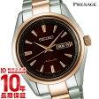 PRESAGE セイコー プレザージュ 100m防水 機械式(自動巻き) SARY056 [正規品] メンズ 腕時計 時計