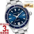 HAMILTON [海外輸入品] ハミルトン ジャズマスター シービュー H37451141 レディース 腕時計 時計