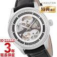 HAMILTON [海外輸入品] ハミルトン ジャズマスター ビューマチック スケルトン ジェント H42555751 メンズ 腕時計 時計