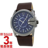 【先着5000枚限定200円割引クーポン】DIESEL [海外輸入品] ディーゼル 腕時計 マスターチーフ DZ1618 メンズ 腕時計 時計