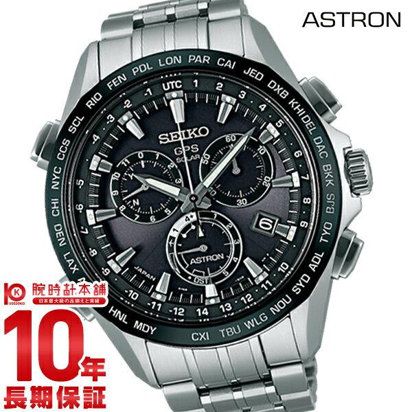 腕時計, メンズ腕時計  ASTRON GPS 100m SBXB003 360
