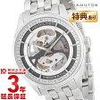 HAMILTON [海外輸入品] ハミルトン ジャズマスター ビューマチックスケルトン H42555151 メンズ 腕時計 時計