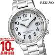 REGUNO シチズン レグノ KL8-112-93 [正規品] メンズ 腕時計 時計