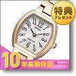 REGUNO [国内正規品] シチズン レグノ KP1-128-91 レディース 腕時計 時計【ポイント10倍】