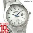 SEIKOSELECTION セイコーセレクション ソーラー 100m防水 STPX023 [正規品] レディース 腕時計 時計