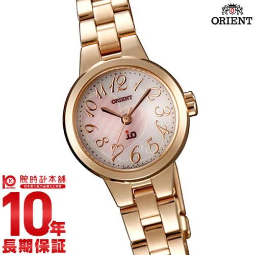 オリエントイオWI0261WD128365