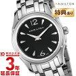HAMILTON [海外輸入品] ハミルトン ジャズマスター H32261137 レディース 腕時計 時計