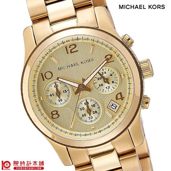 腕時計, 男女兼用腕時計 MICHAELKORS MK5055
