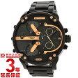 【1500円割引クーポン】DIESEL [海外輸入品] ディーゼル 腕時計 DZ7312 メンズ 腕時計 時計
