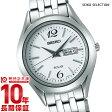 SEIKOSELECTION セイコーセレクション ソーラー STPX027 [正規品] レディース 腕時計 時計