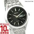 SEIKOSELECTION セイコーセレクション ソーラー STPX031 [正規品] レディース 腕時計 時計【あす楽】