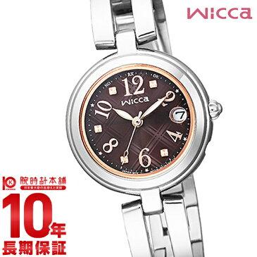 シチズン ウィッカ wicca ソーラー電波 KL0-219-91 [正規品] レディース 腕時計 時計 クリスマスプレゼント【あす楽】