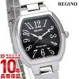 REGUNO シチズン レグノ ソーラー KP1-110-51 [正規品] レディース 腕時計 時計