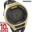 PROSPEX [国内正規品] セイコー プロスペックス スーパーランナーズ 東京マラソン2016限定 1500本 100m防水 SBEH009 メンズ&レディース 腕時計 時計【ポイント8倍】