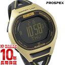 セイコー プロスペックス PROSPEX スーパーランナーズ 東京マラソン2016限定 1500本 100m防水 SBEH009 [正規品] メンズ&レディース 腕時計 時計