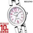 REGUNO シチズン レグノ ソーラー KP1-616-11 [正規品] レディース 腕時計 時計