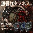 MIYKON ミーコン 無骨で堅牢なデジタルウォッチ 100...