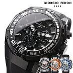 ジョルジオフェドン1919 GIORGIOFEDON1919 ディープシータイマー ブラック×オレンジ GFAL002 [正規品] メンズ 腕時計 時計【24回金利0%】
