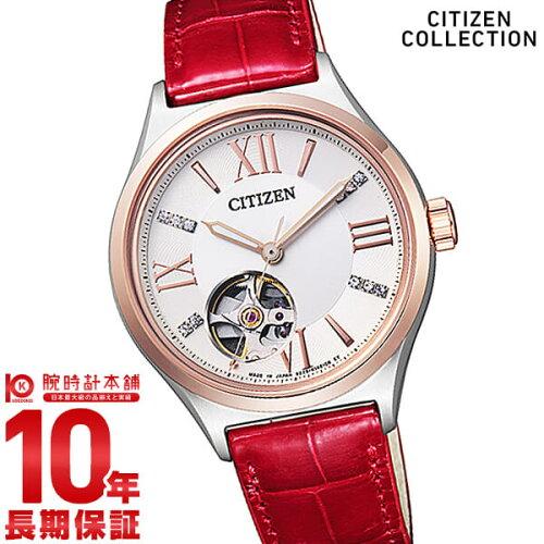 シチズンコレクションPC1004-04A131218