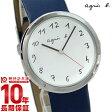 agnesb アニエスベー マルチェロ FCSK946 [正規品] メンズ&レディース 腕時計 時計