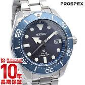 【1000円割引クーポン】PROSPEX セイコー プロスペックス ダイバースキューバ ソーラー 200m防水 SBDJ011 [正規品] メンズ 腕時計 時計