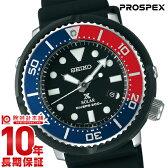 【1000円割引クーポン】PROSPEX セイコー プロスペックス ダイバースキューバ 世界限定3000本 ソーラー 200m防水 SBDN025 [正規品] メンズ 腕時計 時計