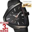 HAMILTON [海外輸入品] ハミルトン ベンチュラ H24585331 メンズ 腕時計 時計