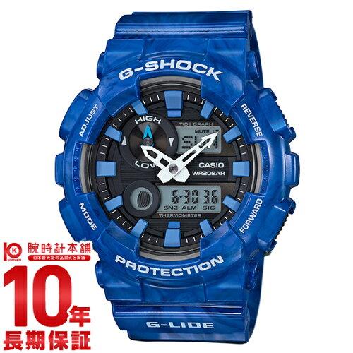 カシオGショックG-LIDEGAX-100MA-2AJF131783