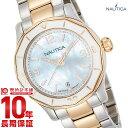 【777円クーポン&店内最大ポイント43倍!25日限定】 NAUTICA ノーティカ NAD19544L [正規品] レディース 腕時計 時計